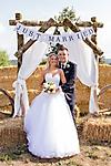 Hochzeit Robin & Daniela (18.08.18)